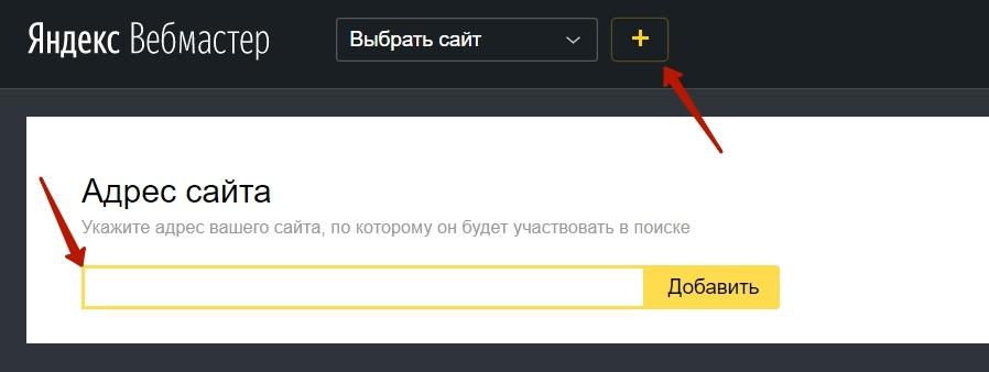 как продвинуть группу вк в Яндекс