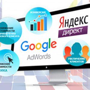 рекламные компании в интернете